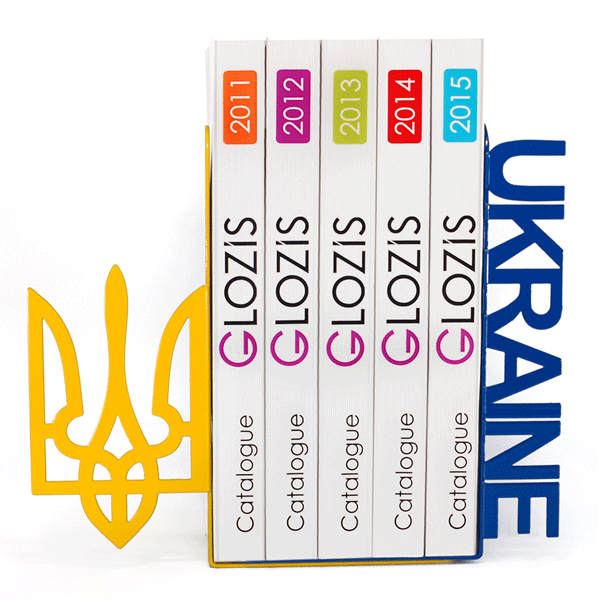 Bookends Glozis Ukraine