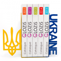 Упоры для книг Glozis Ukraine